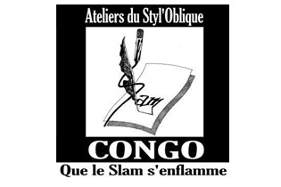 African Slam: «Page Réelle»